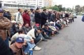 بنك المغرب يكشف ارتفاع معدل البطالة