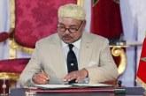الملك محمد السادس يدعو إلى إفريقيا قوية ومندمجة