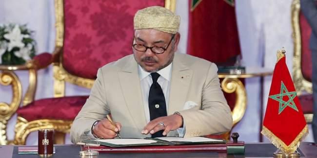 200 مليار،الملك محمد السادس،وزارة الصحة،التغطية الصحية