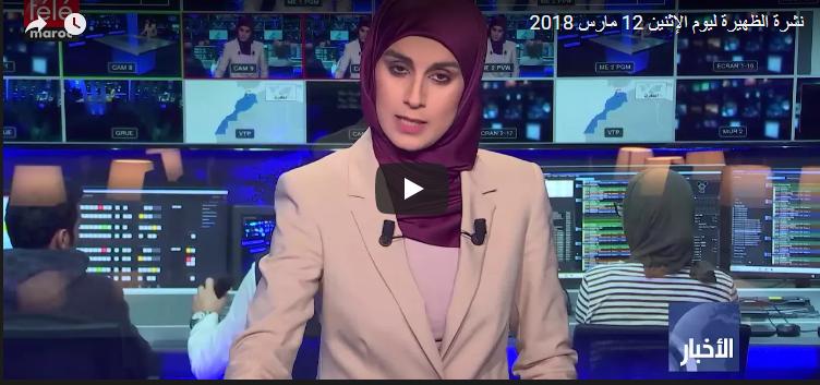 """صادم… 70 في المائة من النساء المغربيات أصبن بـ """"السيدا"""" عن طريق أزواجهن"""
