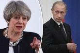 رسميا …بريطانيا تقاطع كأس العالم و تطرد 23 دبلوماسياً روسياً !