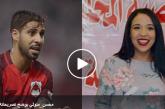 بالفيديو…متولي يوضح تصريحاته المثيرة للجدل عن رونار
