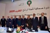 مونديال 2026..فرنسا تعد المغرب بجلب أصوات الاتحادات الأوروبية