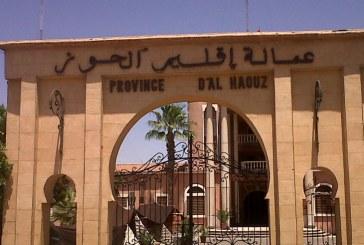 انتخاب رئيس جديد لجماعة بإقليم الحوز بعد سجن رئيسها السابق من «البيجيدي»