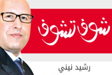 حمق وحاضي طرافو