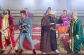 """أغنية """"حاتم إدار"""" و""""نيبا"""" و""""أدومة"""" ممولة من جيوب المغاربة!– وثيقة –"""