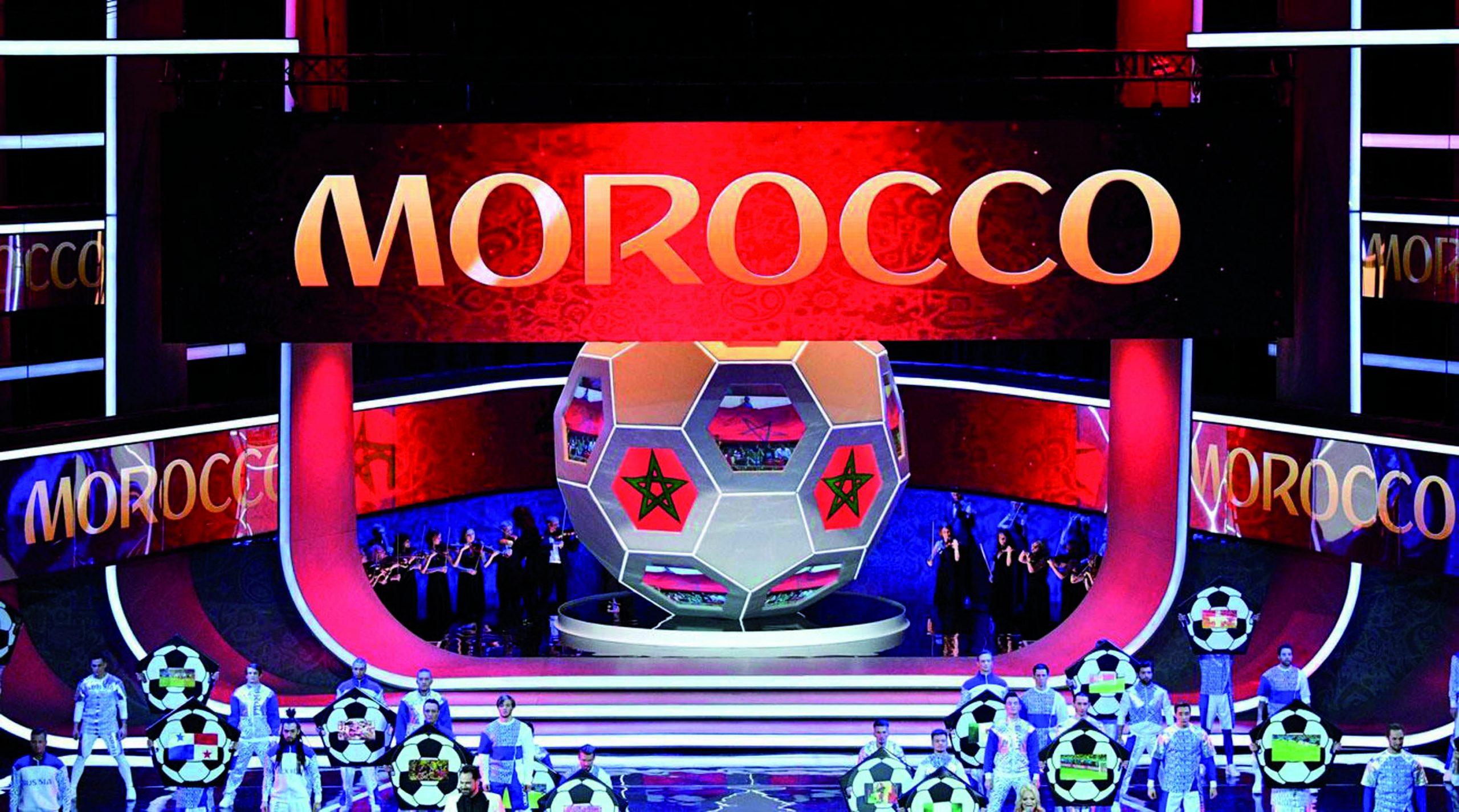 صورة «فرانس فوتبول»: «المغرب سيلجأ لملف مشترك لتنظيم مونديال 2030»