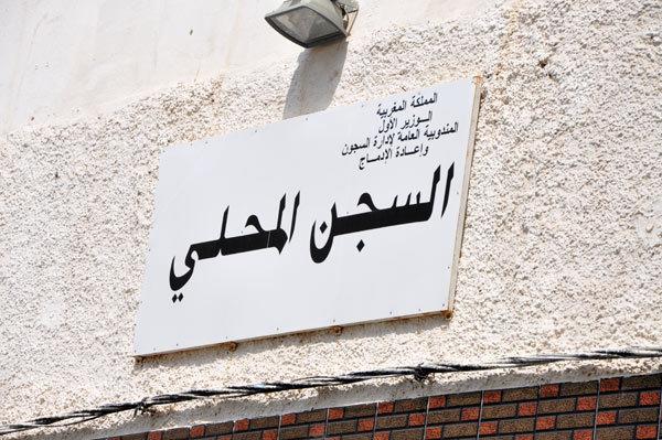 صورة تزوير محرر رسمي يجر رئيس جماعة وموظفين وفلاحا إلى السجن بالخميسات