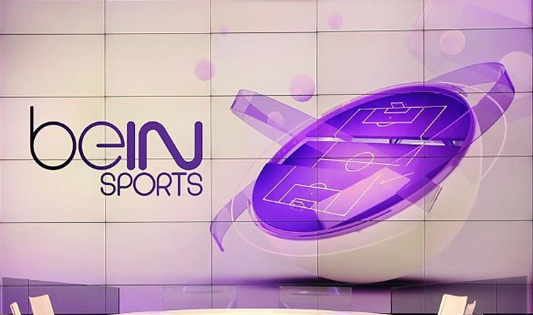 """صورة """"بي إن سبورتس"""" تُعلن البرنامج الكامل للمباريات المفتوحة في المونديال"""