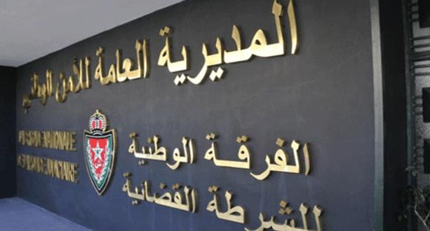 صورة التحقيق في اتهام عميد شرطة باحتجاز امرأتين بالصويرة