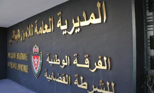صورة الفرقة الوطنية تتولى التحقيق في صفقات تفاوضية كلفت 28 مليارا بمراكش