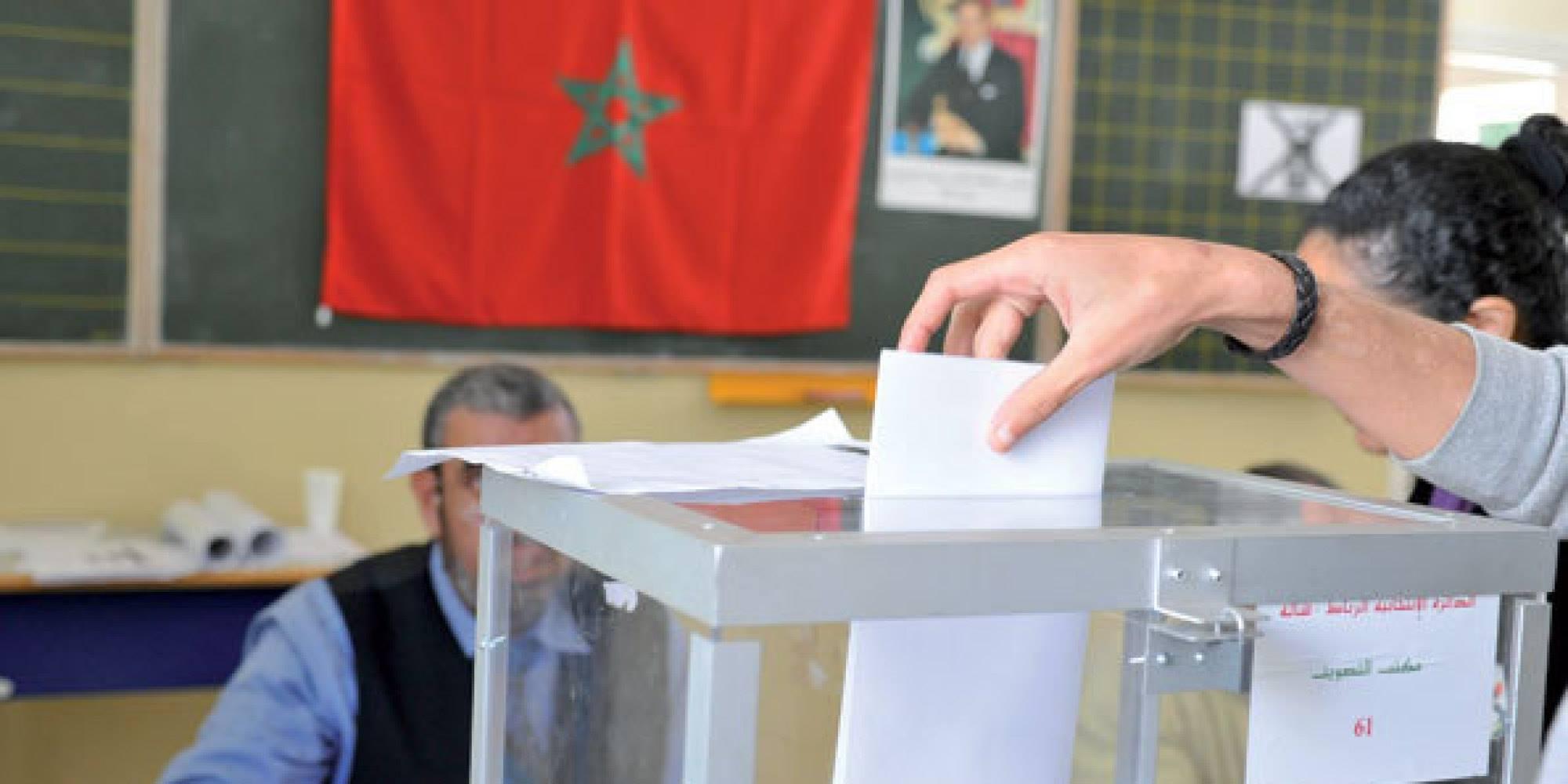 صورة 5أحزاب تتنافس في الانتخابات البرلمانية بالمضيق-الفنيدق