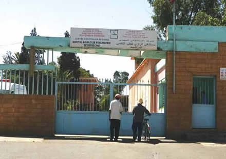 """صورة بعد تحقيق لجريدة""""الأخبار"""".. وزارة الصحة تستفسر إدارة مستشفى برشيد"""