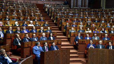 صورة المحكمة تأمر بإجراء خبرة على حسابات شركة برلماني من «البام»