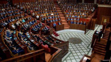 صورة اتهامات لبرلمانيين بالحصول على «رشوة» قيمتها ملياران