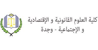 صورة أستاذ بكلية الحقوق بوجدة يتهم عميدها بـ«تزوير» نقطة طالب لمنحه الإجازة