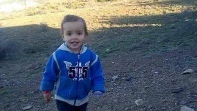 صورة الدرك الملكي يعثر على جثة الطفلة المفقودة إخلاص