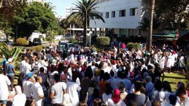 صورة طلبة الطب في إضراب مفتوح