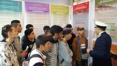 صورة إقبال كبير لمرشحي الباك على رواق الأمن بمعارض التوجيه المدرسي