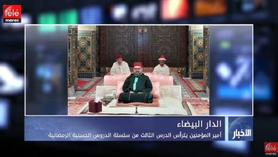 صورة أمير المؤمنين يترأس الدرس الثالث من سلسلة الدروس الحسنية الرمضانية