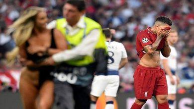 صورة فتاة عارية توقف نهائي دوري أبطال أوروبا بين ليفربول وتوتنهام (فيديو)