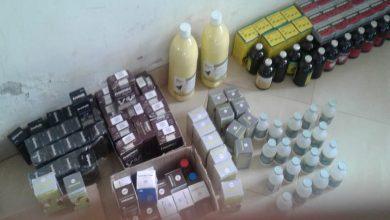 صورة أونسا يحجز أدوية بيطرية مجهولة المصدر بزحيلكة