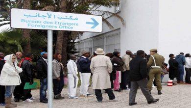 صورة تقرير دولي يصنف المغرب من أفضل الدول لحياة المهاجرين