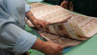 صورة سرقة 120 مليون من بنك المغرب تستنفر السلطات