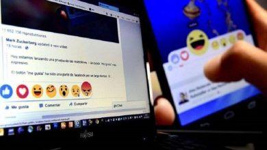 """صورة """"فيسبوك"""" يفاجئ مستخدميه ويشرع في إخفاء أعداد الإعجاب والتعليقات"""