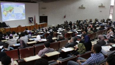 صورة الجامعة المغربية تغيب عن تصنيف الـ 500