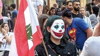 صورة ضريبة على الواتساب تفيض كأس الشعب اللبناني