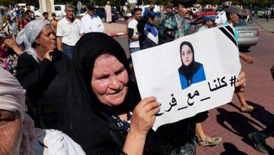 صورة قضية وفاة فرح وجنينها أمام استئنافية طنجة في هذا التاريخ
