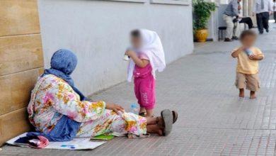 صورة النيابة العامة تطارد مستغلي الأطفال في التسول