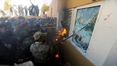 صورة ترامب يتهم إيران بالوقوف وراء اقتحام السفارة الأمريكية ببغداد