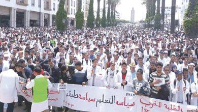 صورة أمزازي يلغي اجتماع الوزارة بنقابات التعليم بسبب الإضرابات