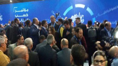 صورة بالفيديو.. اشتباكات وفوضى تفجر مؤتمر البام منذ بدايته وكودار يتهم بنشماس