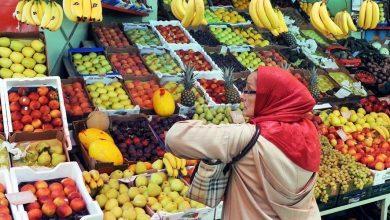 صورة وزارة الفلاحة تؤكد وجود تموين منتظم للسوق بمختلف المنتوجات الغذائية