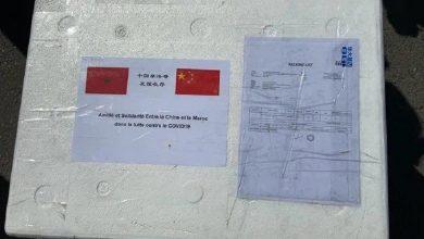 صورة تفاصيل المساعدتين اللتين توصل بهما المغرب من شنغهاي الصينية وكويجو اليابانية