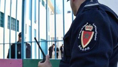 صورة مندوبية السجون تكشف حقيقة تسجيل صوتي حول كورونا