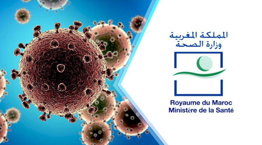 صورة 359 إصابة بكورونا في المغرب وارتفاع عدد الوفيات إلى 24