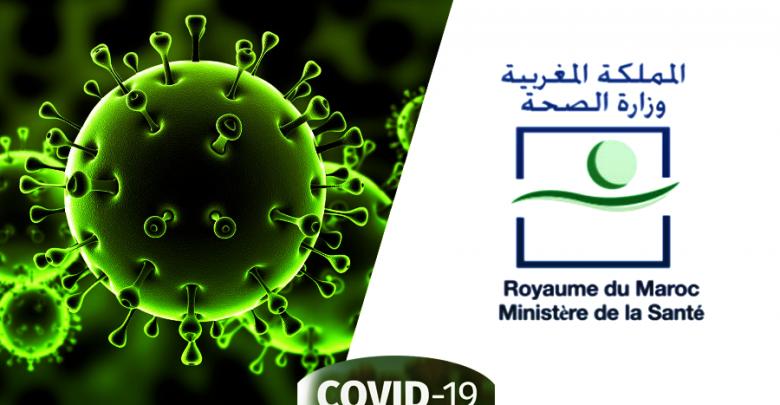 صورة وزارة الصحة تكشف تفاصيل استعمال دواء كلوروكين في علاج مرضى كورونا