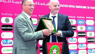 صورة «الأخبار» تكشف حقيقة الدعم المالي من «الفيفا» للجامعة المغربية
