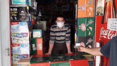 صورة الداخلية تنفي خبر إغلاق المحلات التجارية من الجمعة للإثنين