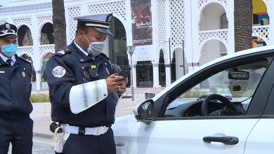 صورة مديرية الأمن تطلق تطبيقا لتتبّع المواطنين خلال حالة الطوارئ