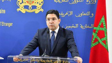 صورة بوريطة يؤكد بفيينا التزام المغرب بمعاهدة عدم انتشار الأسلحة النووية