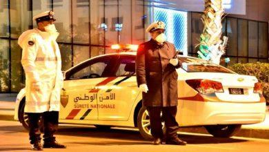 صورة السلطات تعلن حظر التنقل الليلي خلال شهر رمضان