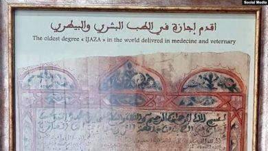 صورة شهادات علمية قديمة تذكر بالتاريخ المنسي لعلماء مغاربة لا يعرفهم أحد