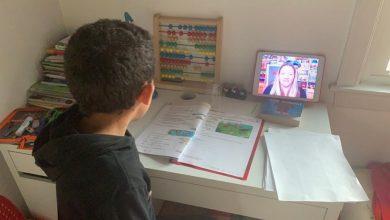 صورة وزارة التعليم تكشف طريقة التسجيل القبلي بالسنة أولى ابتدائي