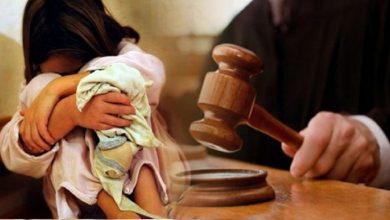 صورة المحكمة تقرر متابعة مغتصب الطفلة إكرام في حالة اعتقال