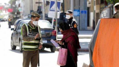 صورة مراسلات الداخلية تكشف موعد رفع الحجر بالمغرب